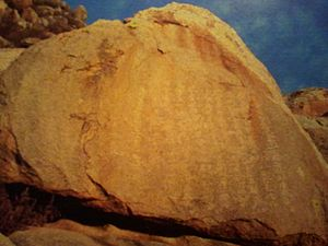 Jurchen script - Jurchen inscription dated 1196, on a rock in Mongolia