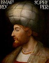 Safevi Devleti'nin kurucusu Şah İsmail (Hetai)'in Avrupalılarca yapılmış temsili bir resmi