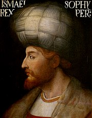 Şah İsmailin Avrupalılarca yapılmış temsili bir resmi
