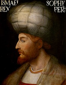 Painting of Ismail I