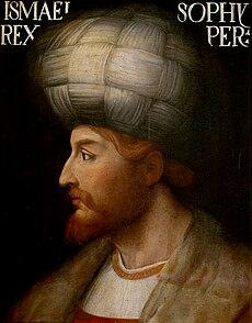 شاه اسماعيل صفوي ( بنيانگذار سلسله ي صفويه )
