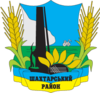 Huy hiệu của Huyện Shakhtarsk