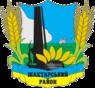 Shahtarskiy rayon gerb.png