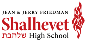 Shalhevet High School - Image: Shalhevet friedman logo weblowres clear