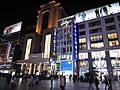 Shanghai (December 10, 2015) - 124.jpg