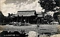 Shantou (Swatow) Library in 1950s (former Swatow Shrine).jpg