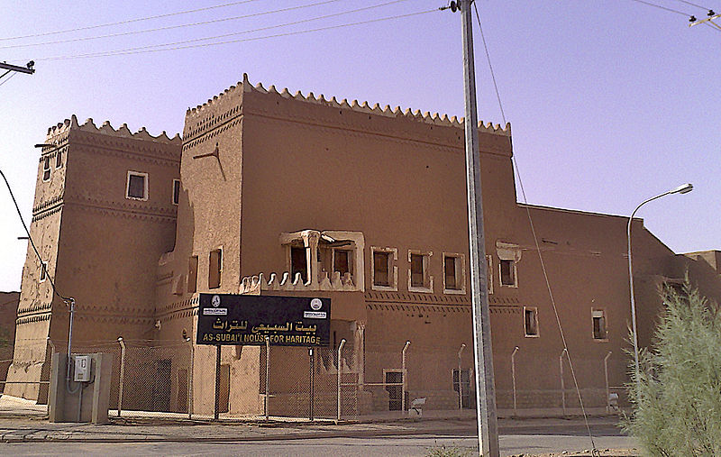 ملف:Shaqraa Alsubaii House for Haritage.jpg