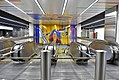 Shelepikha metro station - escalators upper view.jpg