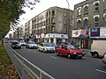 Shepherds Bush Green, W12 - geograph.org.uk - 278367.jpg