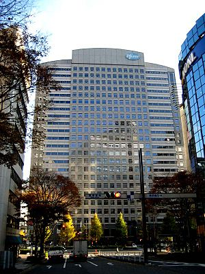 Pfizer - The headquarters of Pfizer Japan in Tokyo