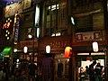 Shinyokohamaraumenshops4.jpg