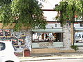 Shop in the wall, Paramaribo.JPG