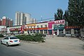 Shops in Dongxianpo (20180804153357).jpg