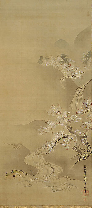 Kanō Tan'yū - A 1672 work by Tan'yū, from the Freer Gallery of Art.