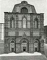 Siena Chiesa di San Giovanni Battista.jpg