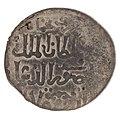 Silver dirham of Sultan Qalawun.jpg