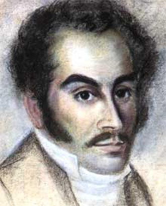 Military career of Simón Bolívar - Portrait of Bolívar made in Haiti in 1816.
