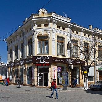 Simferopol - Simferopol's city centre