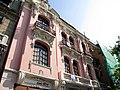 Since 1879, alameda (15749087963).jpg
