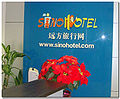 Sinohotel.com office Logo.jpg
