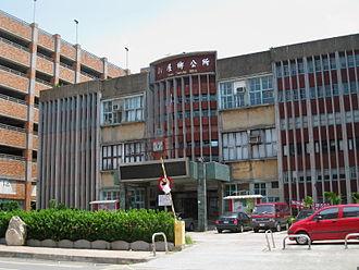 Xinwu District, Taoyuan - Xinwu District office