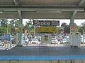Skokie (Dempster) CTA Station.jpg