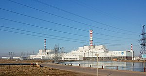 RBMK - View of the Smolensk Nuclear Power Plant site, where four RBMK-1000 reactors have been built – the fourth reactor was however cancelled before completion.
