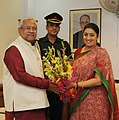 Smriti Irani meeting the Governor of Tripura Padmanabha Balakrishna Acharya.jpg