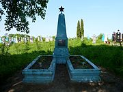 Solovychi Turiyskyi Volynska-brotherly grave of soviet warriors-general view.jpg