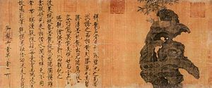Chinese scholar's rocks - Scholar's rock illustration, 11th century