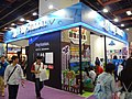 Sony Interactive Entertainment Taiwan booth, Comic Exhibition 20160816b.jpg