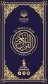Sourate AL-BAQARAH -en français.pdf