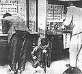 South Korean general election 1948.JPG