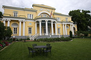 Spaso House - Spaso House, Residence of the U.S. Ambassador in Moscow