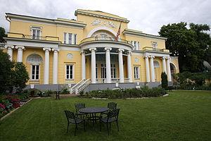 Spaso House Exterior.JPG