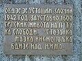 Spomen ploca Stojanci majka Knezpoljka.jpg