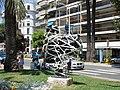 Square R.Hahn, Cannes, Provence-Alpes-Côte d'Azur, France - panoramio.jpg