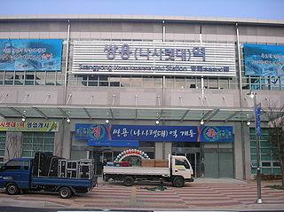 Seobuk-gu Non-autonomous District in Hoseo, South Korea