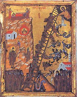 Theosis eastern christian theology wikipedia theosis eastern christian theology fandeluxe Gallery