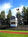 Stadio Nissi selostuskoppi.JPG