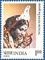 Stamp of India - 1980 - Colnect 296450 - Bride - Bengal.jpeg