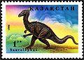 Stamp of Kazakhstan 061.jpg