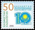 Stamp of Kazakhstan 542.jpg