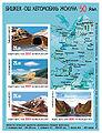 Stamp of Kyrgyzstan osh bishkek50let.jpg
