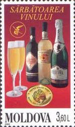 Stamp of Moldova md455.jpg