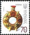 Stamp of Ukraine s796.jpg