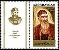 Stamps of Azerbaijan, 1994-209k.jpg