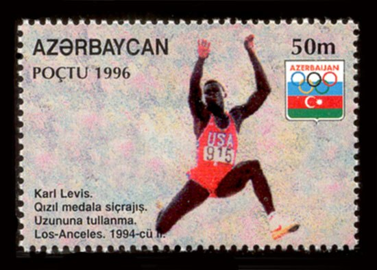Stamps of Azerbaijan, 1996-382