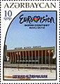 Stamps of Azerbaijan, 2012-1023.jpg