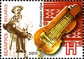 Stamps of Belarus, 2011-874.jpg